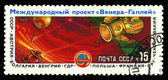 USSR - CIRCA 1985: An airmail stamp printed in USSR shows a space ship, series, circa 1985. — Zdjęcie stockowe