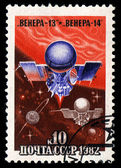 USSR - CIRCA 1979: A stamp printed in USSR shows the Interplanetary flights of Venera 13 and Venera 14, circa 1979 — Stock Photo