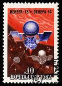 USSR - CIRCA 1979: A stamp printed in USSR shows the Interplanetary flights of Venera 13 and Venera 14, circa 1979 — Zdjęcie stockowe