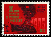 "USSR- CIRCA 1985: a stamp printed by USSR, shows known russian Battleship "" Potemkin"", 80 years of the rebellion, circa 1985 — ストック写真"