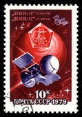 "USSR - CIRCA 1979: A stamp printed in USSR, satellite space station spacecraft ""Venus-11"", ""Venus-12"", circa 1979 — Stock Photo"