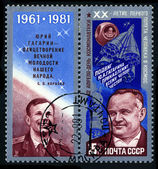 USSR - CIRCA 1981: A stamp printed in the USSR showing Yuri Gagarin and Sergey Koroliov, circa 1981 — Stock Photo