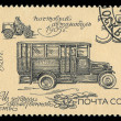 USSR - CIRCA 1987: A stamp printed by USSR shows postal vehicle, series, circa 1987 — Stock Photo