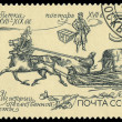 USSR - CIRCA 1987: A Stamp printed in the USSR shows the tilt cart, circa 1987 — Stock Photo
