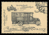 USSR - CIRCA 1987: A stamp printed by USSR shows postal vehicle, series, circa 1987 — Stockfoto
