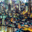 Hong Kong Residential Buildings At Night — Stock Photo #37952003