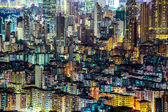 Hong Kong Residential Buildings At Night — Stock Photo