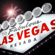 Welcome to Fabulous Las Vegas — Stock Photo #18111003