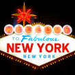 Welcome to New York — Stock Photo #24410603