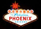 Welcome to Phoenix — Stock Photo