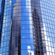 Foto de Stock  : Building mirrors