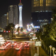 Stock Photo: Las Vegas Boulevard
