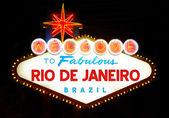 Welcome to Fabulous Rio de Janeiro — 图库照片