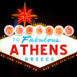 Athens — Stock Photo #37862857