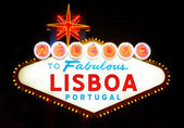 Lisboa — Stock Photo