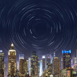 New York Time Square with Star Trails — Stock Photo