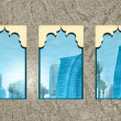 Stock Photo: Abstract Dubai Skyscrapers through Windows