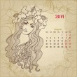 "Artistic vintage calendar for August 2014. ""Woman beauty"" series — Stock Vector"