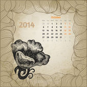 Artistic vintage calendar with ink pen hand drawn stylized flowe — Stock Vector