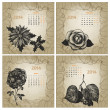 Vintage style 2014 year vector calendar. Hand drawn ink flowers. — Stock Vector #34417957