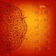 Stock Vector: 2014 year vector calendar.Arabesque on artistic background