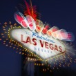 Blurred Las Vegas Welcome Sign — Stock Photo #9227046