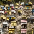 Beehives on slope — Stock Photo