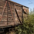 Royalty-Free Stock Photo: Old freight abandoned railway wagon