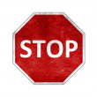 Stop sign — Stock Photo #13529467
