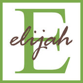 Elijah Name Monogram — Stock Photo
