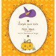 Halloween card with place for text — 图库矢量图片 #13797083