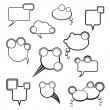 Collection of comic bubbles — Stock Vector