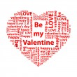 Vettoriale Stock : Heart made of red valentine greetings