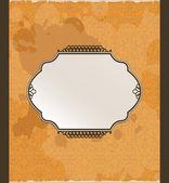 Ornamental arabiq background — Stock Vector