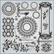 Stock Vector: Beautiful ornamental pattern on gray background