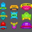 Set of different labels with ribbons — Vector de stock