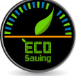 Stock Vector: Eco saving logo