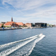 Stock Photo: Copenhagen, Denmark