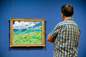 In the arts gallery — Stock Photo
