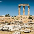 Ruins of ancient temple in Corinth, Greece - archaeological site — Stock Photo #28729485