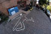Public drinking victim — Stock Photo