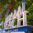 Miami Beach Florida, welcome sign — Stock Photo
