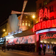 Moulin Rouge — Stock Photo #22983528