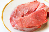Good lean cut of raw beef — Stock Photo