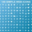 Set of 140 simple white navigation web icons — Stock Vector