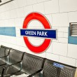 Stock Photo: London underground at GREEN PARK station