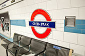 London underground at GREEN PARK station — Stock Photo