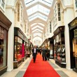 Burlington Arcade — Stock Photo #14972103