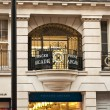 Stock Photo: Store in London - Princes Arcade