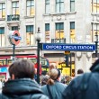 Oxford Circus tube station — Foto de stock #14972563